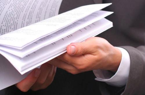 Предоставление сопровождающих документов при выкупе макулатуры