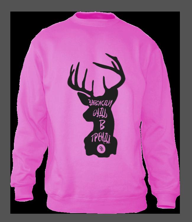 Свитшот розовый женский XL