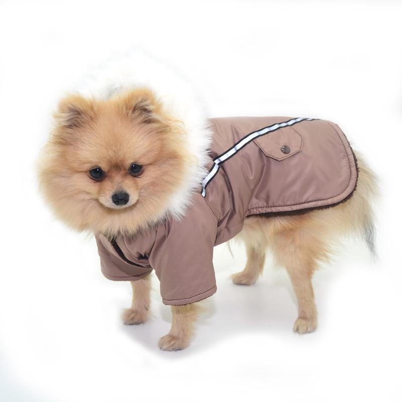 Курточка для собак Осень, коричневая