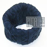Детский вязаный снуд хомут шарф-труба для мальчика на флисовой подкладке утеплённый 4479 Синий