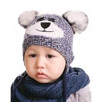 Шапка Тедди  детская (46-50) для мальчика, фото 1