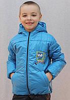 Курточка на мальчика Губка Боб синяя, фото 1