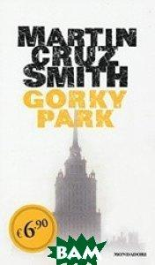 Smith M.C. Gorky Park