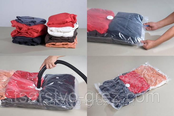 Вакуумный пакет для хранения вещей 70х100