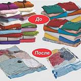 Вакуумный пакет для хранения вещей 70х100, фото 2