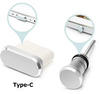 Комплект заглушек в разъем для наушников 3,5 мм и Type С для Android, MacBook, Silver (серебро)