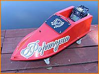 Кораблик для заброса прикормки с GPS-автопилотом