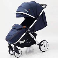 Детская прогулочная коляска Panamera C689 Blue (White) Синяя