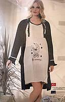 Комплект халат и ночнушка для беременных (2310/9)