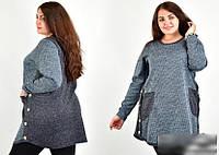 Туника женская двухцветная с карманами, с 52 по 66 размер, фото 1
