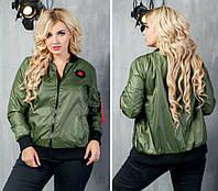 Женская куртка на тонкой подкладке с карманом на рукаве Батал