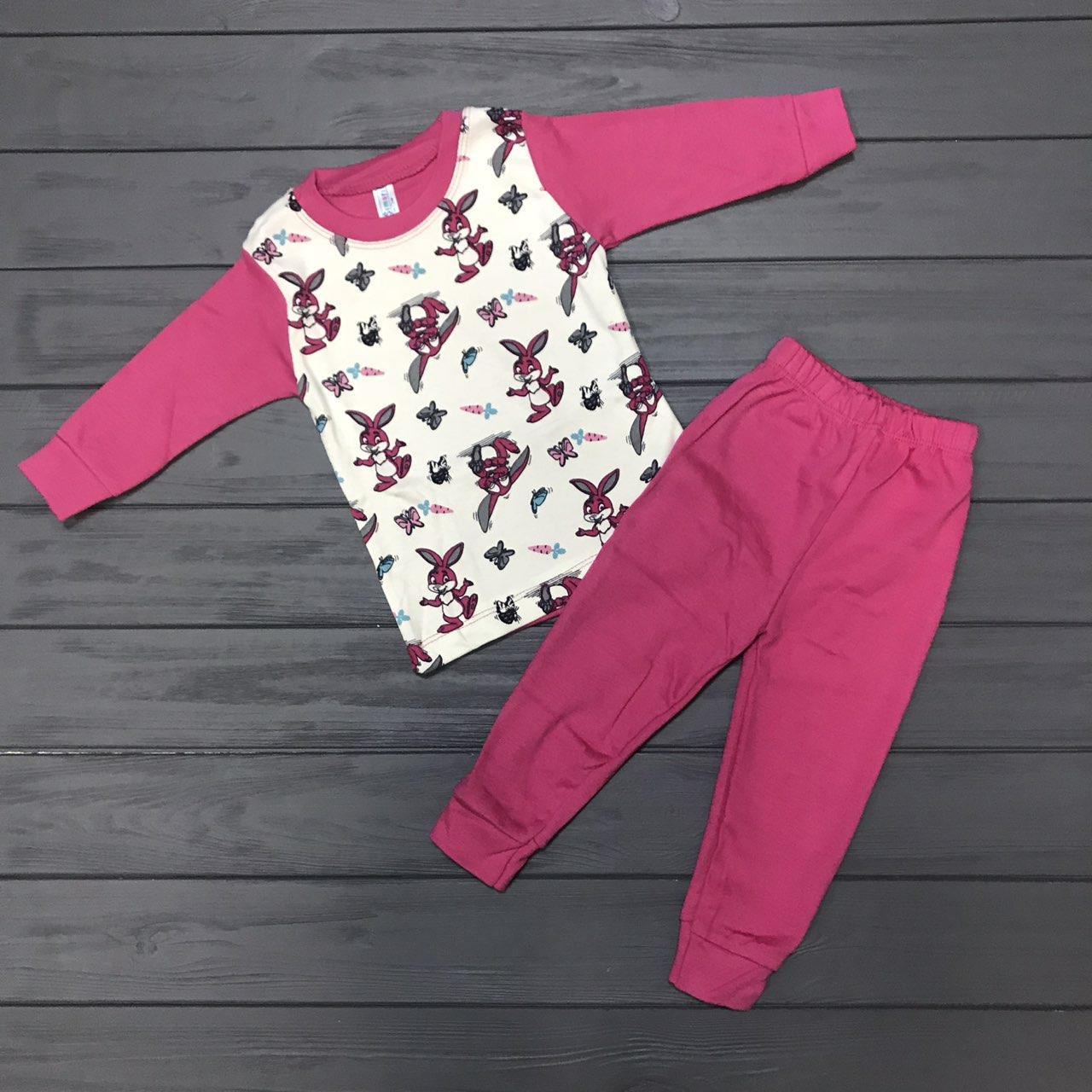 Детская Пижама оптом р.2-3-4 лет
