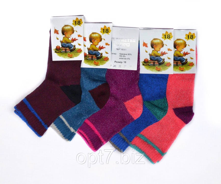 Носки детские садик (10 шт)