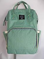 Женский рюкзак (45x35 см) - купить оптом и розницу Одесса 7км. Прямые  поставки e0daa901add