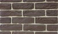 Фасадная облицовочная плитка камень КЛАССИК