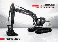 Гусеничный экскаватор HIDROMEK HMK 220LC