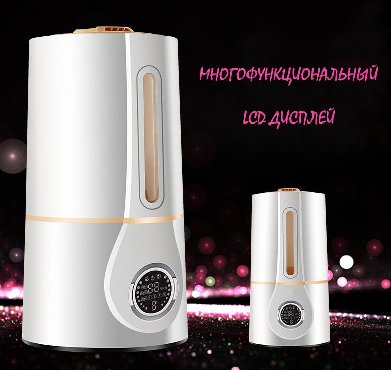 Увлажнитель воздуха Profi Style 3.0L