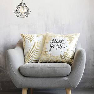 Декоративные подушки велюровые с золотыми элементами