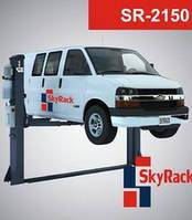 Автомобильный двухстоечный электрогидравлический подъемник SkyRack SR-2150. Стоимость с доставкой.
