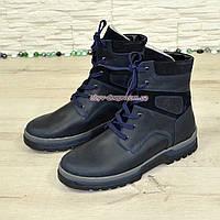 Ботинки мужские на шнуровке, кожа(крейзи)+нубук синего цвета