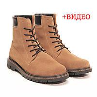 Мужские замшевые ботинки рыжие, фото 1