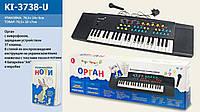 Детский синтезатор с микрофоном Орган 3738: 37 клавиш, 8 ритмов (сеть/батарейки)