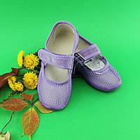 Тапочки в садик на девочку, текстильная обувь Vitaliya Виталия Украина, 23-24, 25.5 р
