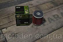 Масляний фільтр HiFlo HF981 Yamaha YP125 R X-Max VP125 X-City