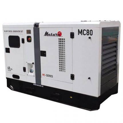 Генератор дизельный Matari MC80 (88 кВт), фото 2
