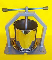 Пресс винтовой для винограда.Объем 15 литров.Усиленный корпус.