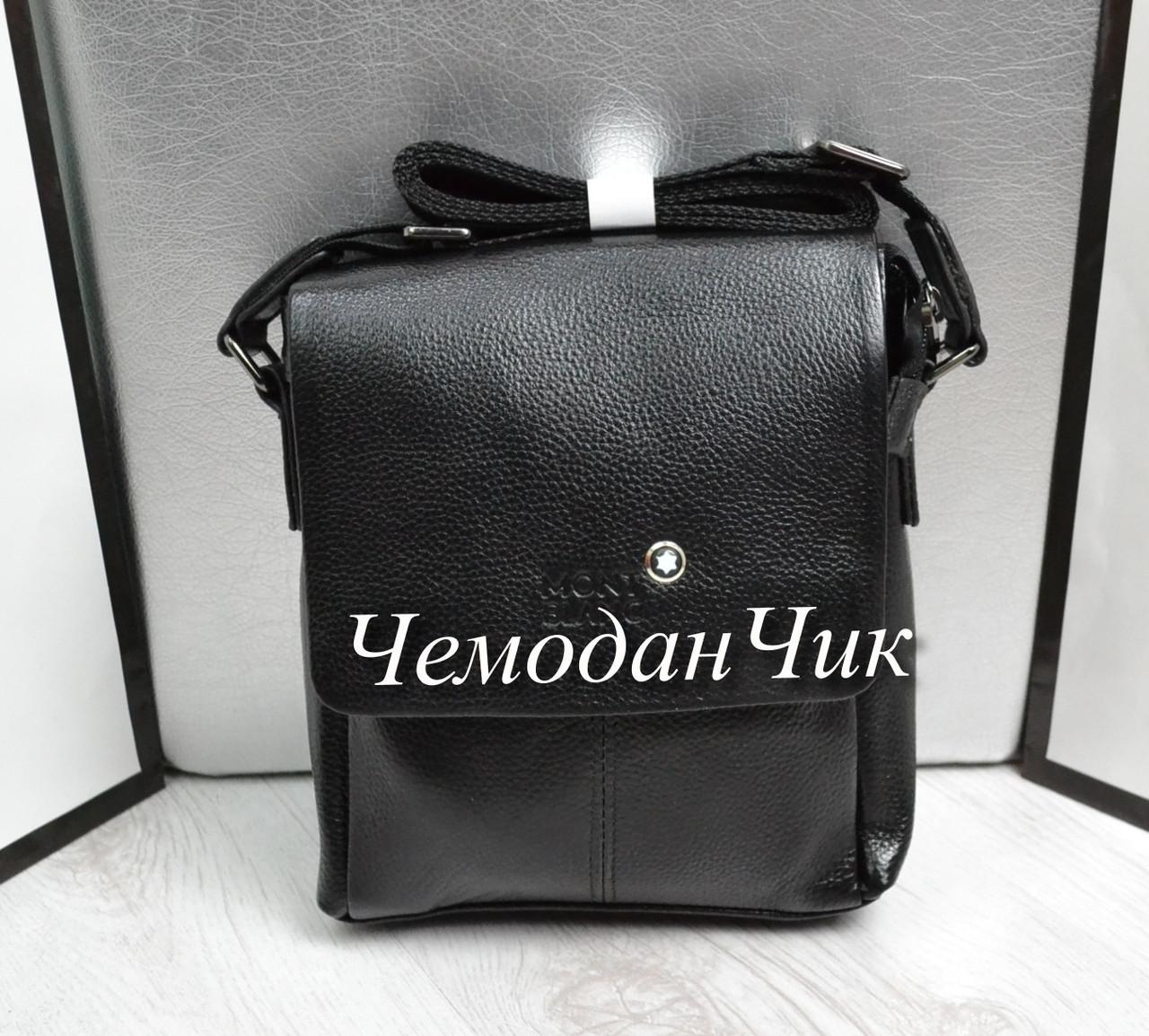 8c2dfdc858a1 Мужская сумка Mont Blanc Мон Блан - ЧЕМОДАНЧИК - самые красивые сумочки по  самой приятной цене