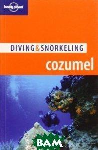 George S. Lewbel Cozumel (изд. 2006 г. )