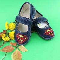 Тапочки в садик на мальчика текстильная обувь Украина размер с 23 по 27