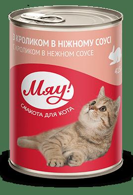 """Консервированный корм для кошек Мяу """"С кроликом в нежном соусе"""" 415 гр, банка."""
