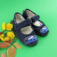 Детские Тапочки оптом для садика мальчик текстильные туфли Vitaliya Виталия Украина размер 23 по 27, фото 1