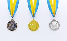 """Медаль спортивная """"Волейбол"""" 5 см"""