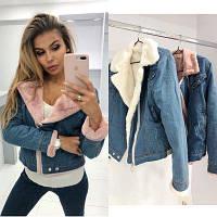 Теплая джинсовая куртка с розовым мехом на молнии 1002