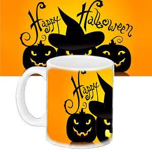 Кружка з принтом Happy Halloween