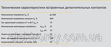 Контактор КМИ-49512 95А 220В/АС3 1НО+1НЗ ИЭК, фото 2