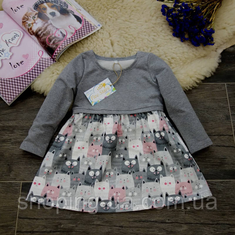Платье для девочки Five Stars PD0148-110p