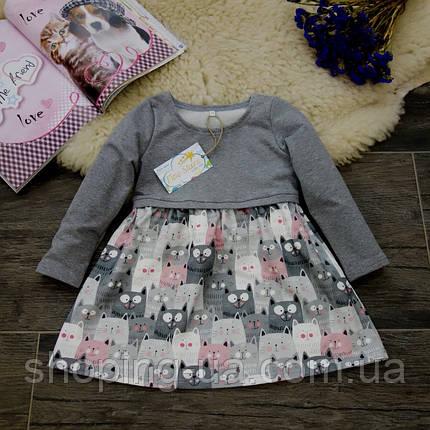 Платье для девочки Five Stars PD0148-110p, фото 2