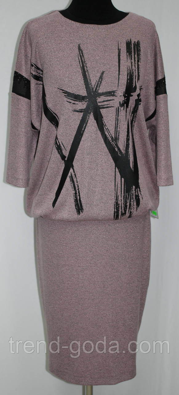Платье большого размера трикотажное серо-розовое с отрезным низом, Турция