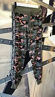Женские спортивные штаны милитари с лампасами