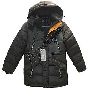 Куртка подростковая на флисе для мальчиков 8-14 лет Оптом 1202