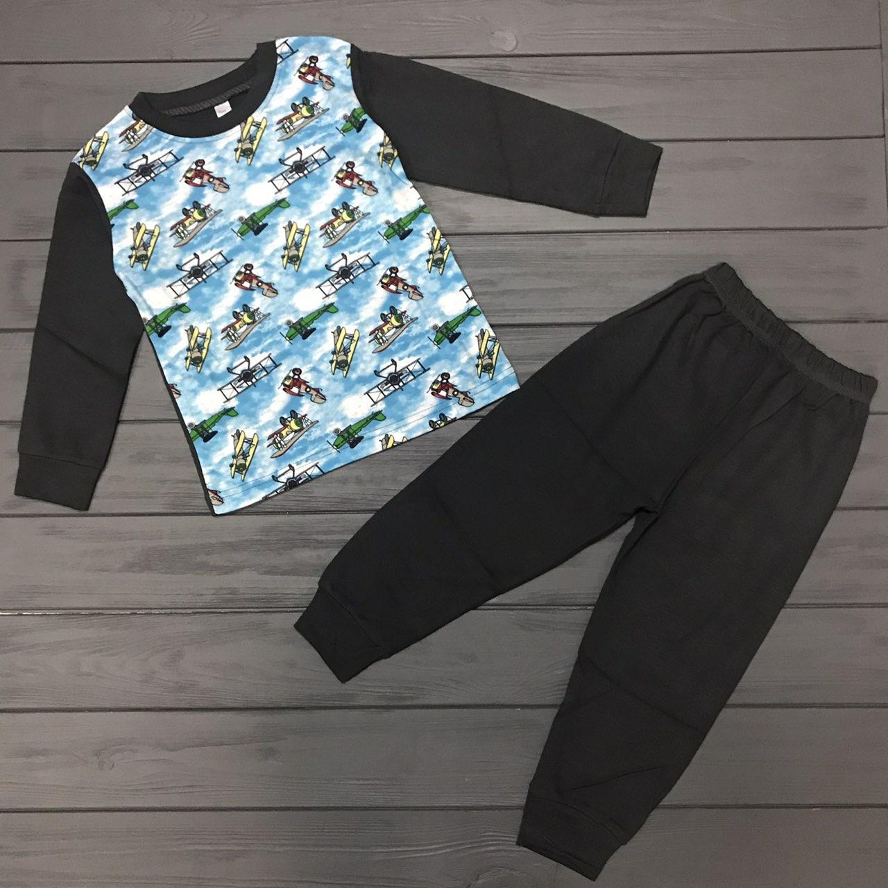 Детская Пижама  для мальчиков оптом р.4 и 6 лет
