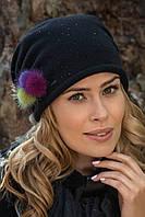 Шикарная женская шапка RIVIA черная, фото 1