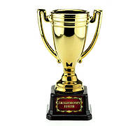Кубок Любимому папе оригинальный прикольный подарок на день рождения