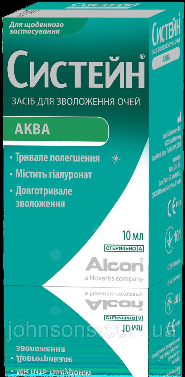 Капли для линз Systane Aqua 3мл