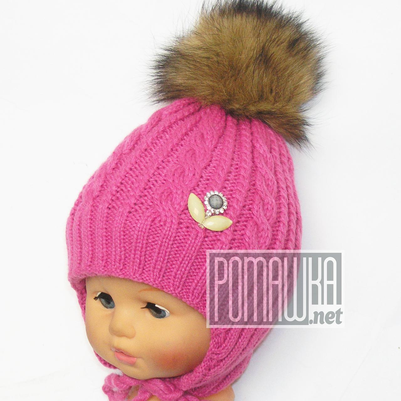 Вязаная термо шапочка р. 46-50 с меховым бубоном зимняя для девочки детская с завязками 4492 Малиновый 48