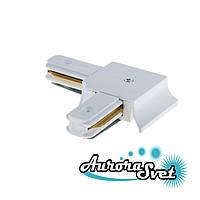 З'єднувач кутовий для шинопровода трекового світильника (білий/чорний)